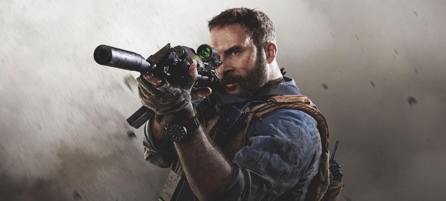 Продажи Call of Duty: Modern Warfare превысили 30 миллионов копий