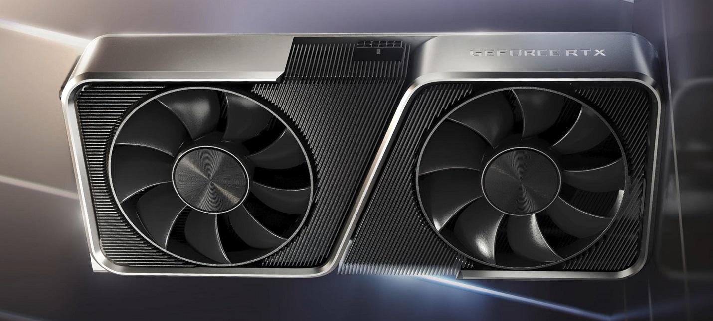Утечка: RTX 3070 Ti станет частью игровых систем Lenovo Legion