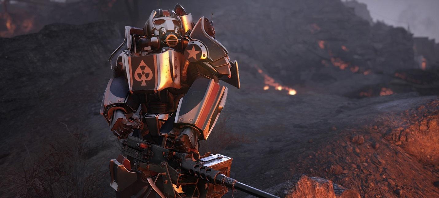 Детали второго сезона Fallout 76 под названием Armor Ace  старт 15 сентября