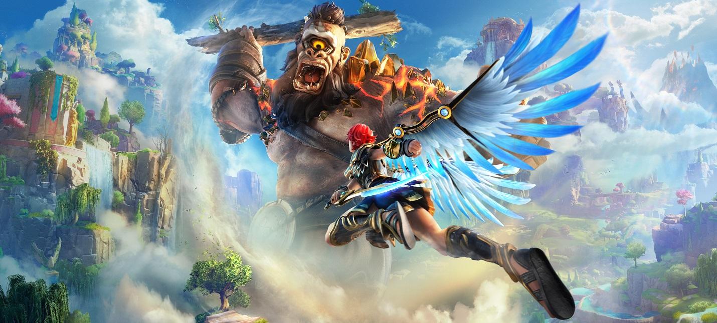 Immortals: Fenyx Rising выйдет 3 декабря