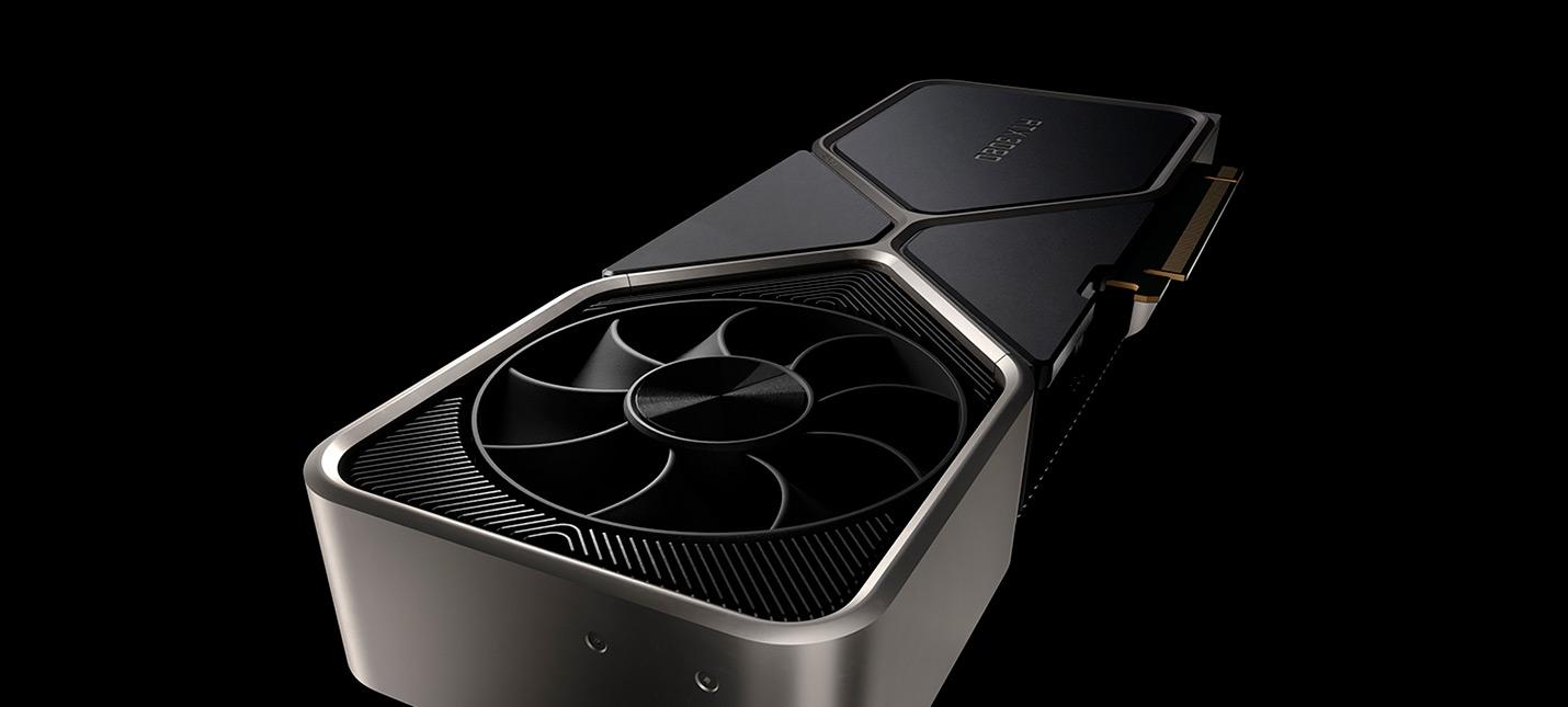 Nvidia утверждает, что в некоторых играх RTX 3080 выдает от 60 до 100 fps в 4K с трассировкой лучей