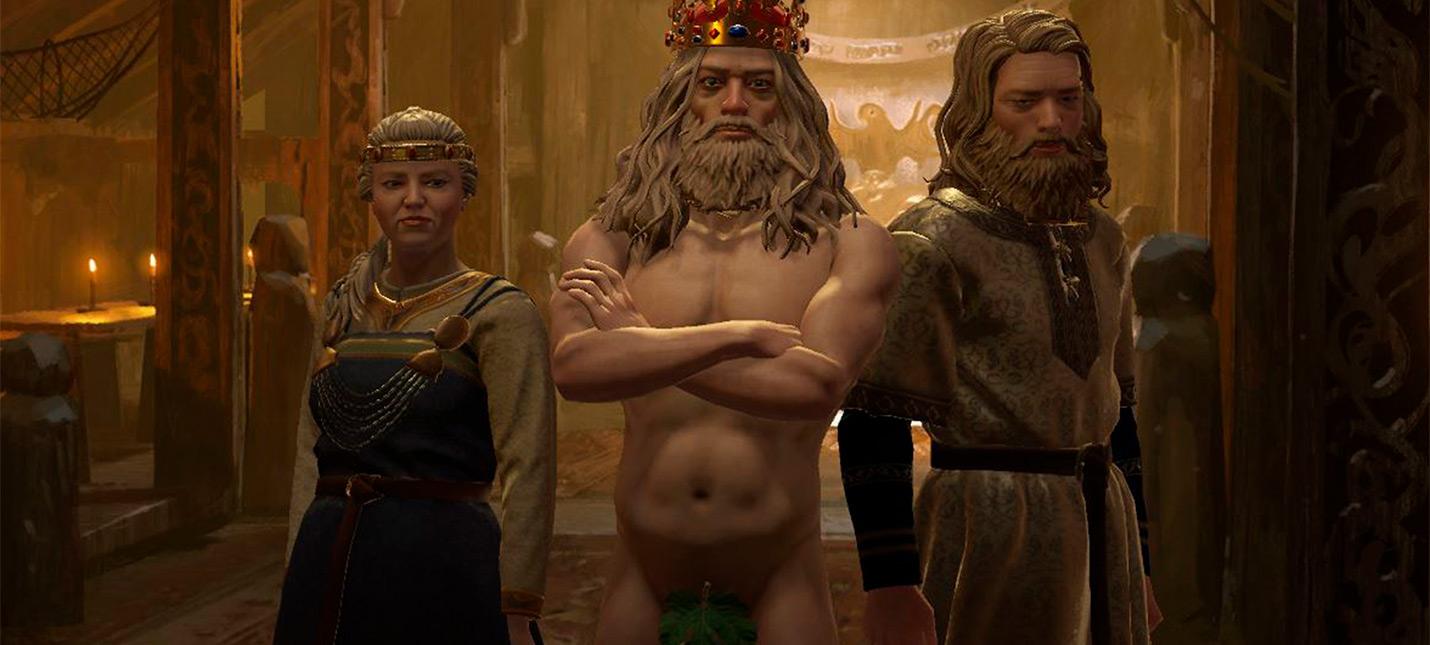 Для Crusader Kings 3 уже вышел мод, превращающий правителей в нудистов