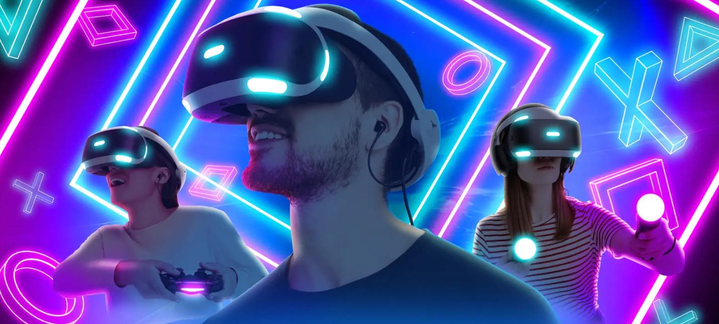 Sony посвятит эту неделю играм для PS VR