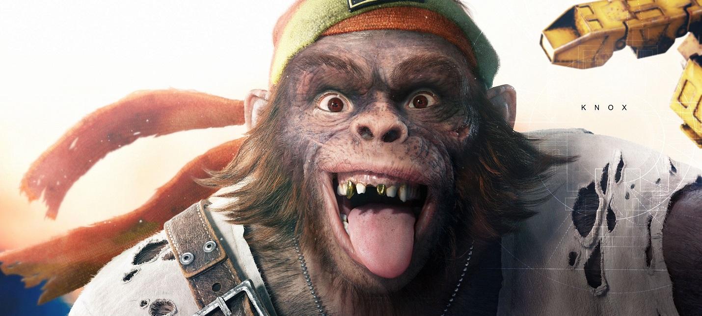 Ubisoft разрабатывает четыре АААА-тайтла, два из них — это Beyond Good & Evil 2 и Skull & Bones