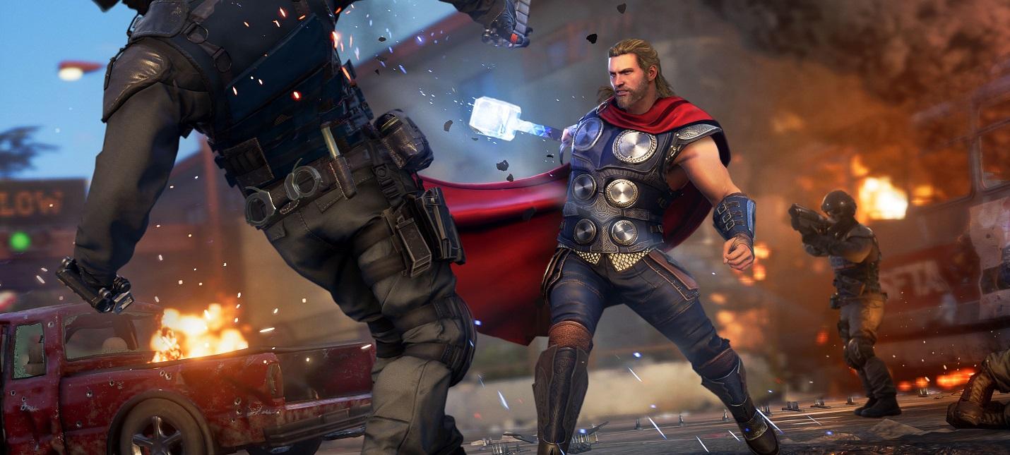 Гайд Marvels Avengers  как выжить, играя разными персонажами