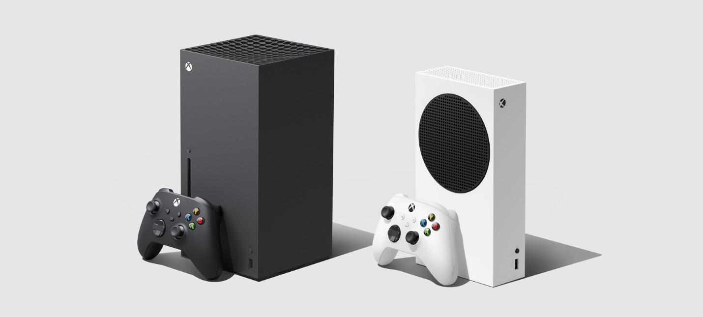 Предазаказы Xbox Series X начнутся 22 сентября — $499 за консоль