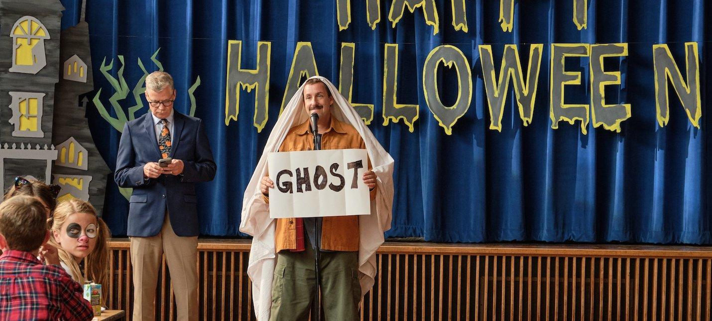 Адам Сэндлер против монстров Хэллоуина в комедии Hubie Halloween