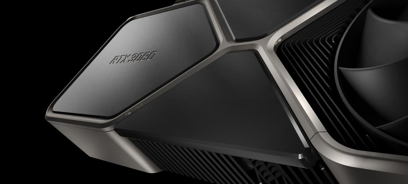 Видео с распаковкой GeForce RTX 3080 Founders Edition от Nvidia
