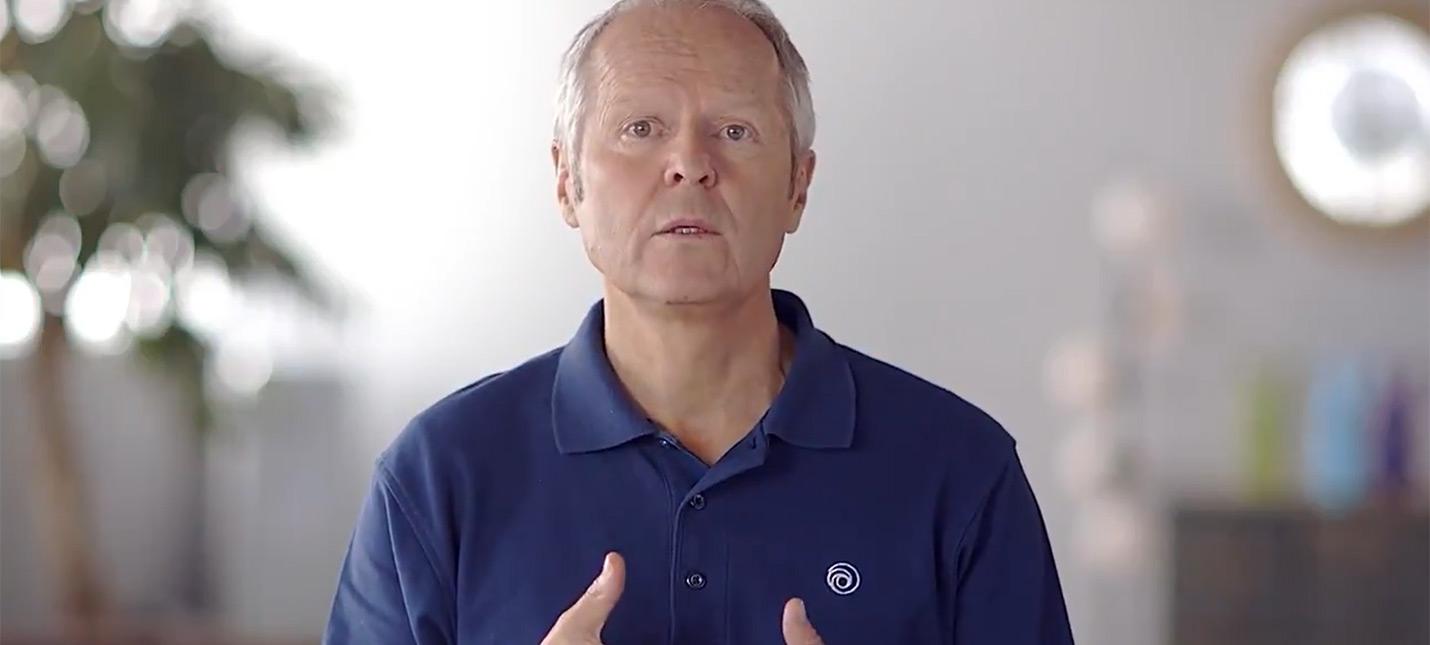 Глава Ubisoft принес извинения всем, кто пострадал от харассмента