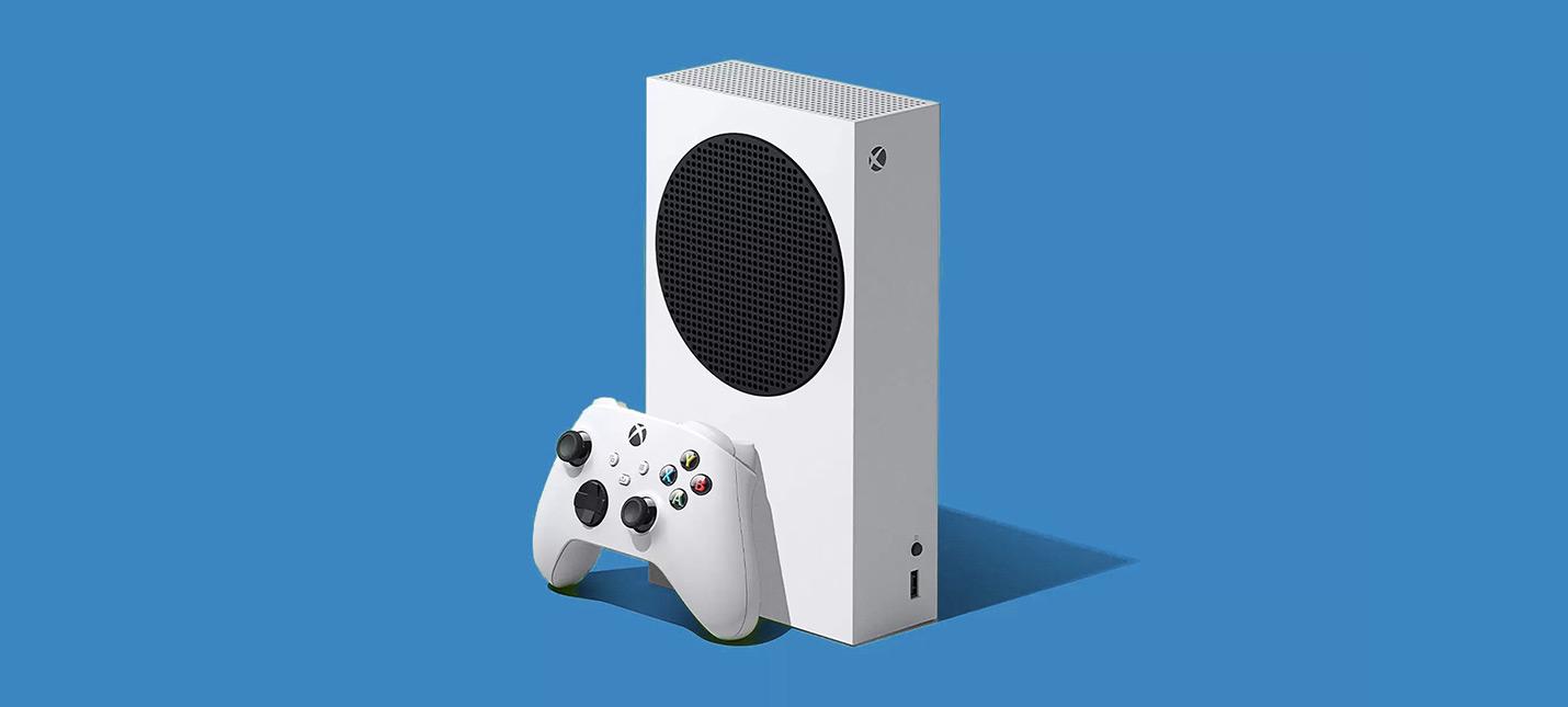 """Разработчики считают, что Xbox Series S станет """"бутылочным горлышком"""" для игр нового поколения"""