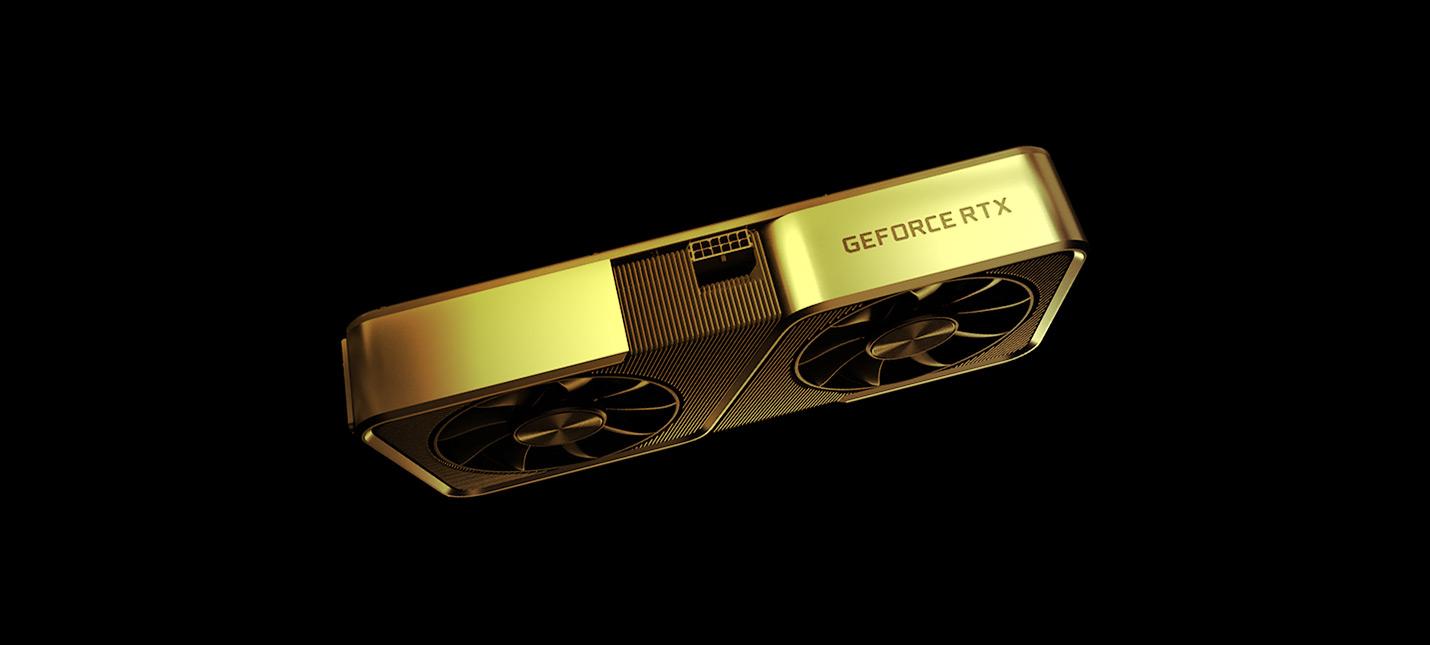 Слух Производительность RTX 3060 на уровне RTX 2080, но цена от RTX 2060