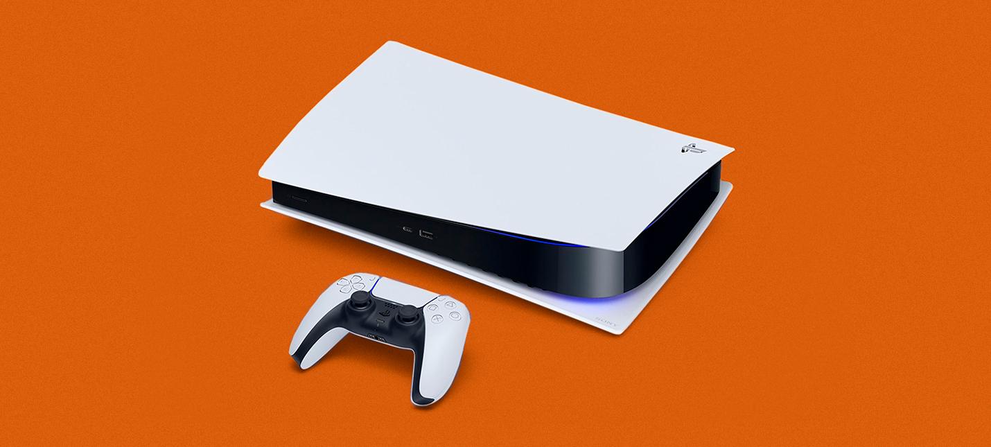 Новые детали PlayStation 5 покажут в среду