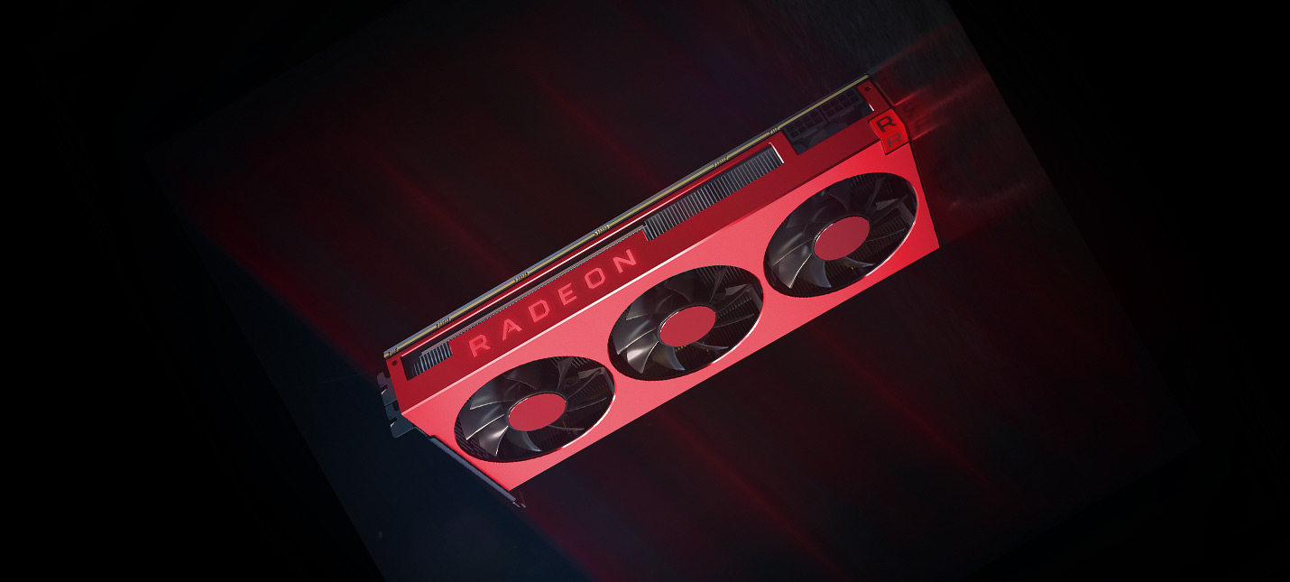 Слух Производительность Radeon RX 6000 на RDNA 2 сопоставима с RTX 2080 Ti