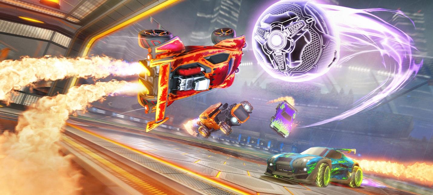 Бесплатная версия Rocket League запустится 23 сентября