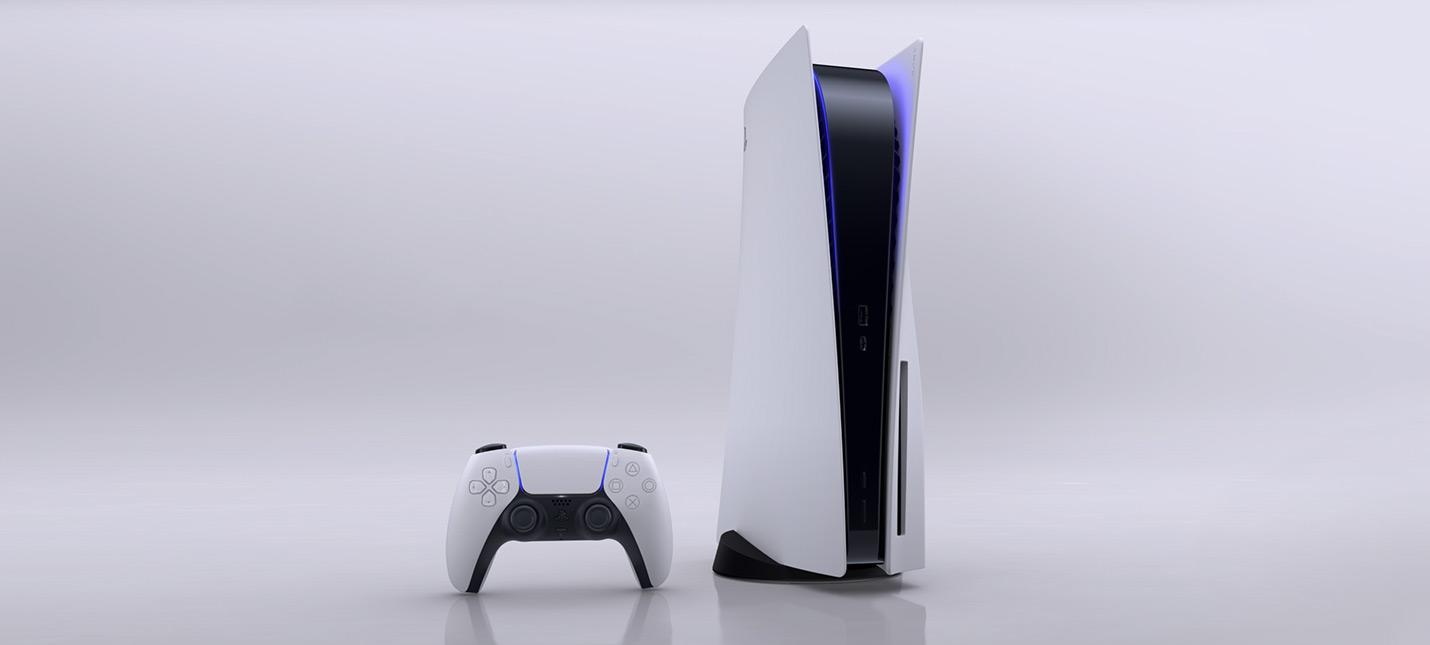 Sony опровергла сокращение производства PS5 из-за проблем с чипом