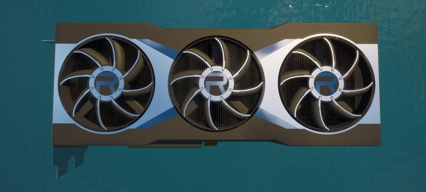 AMD RX 6000 появилась вживую на фото