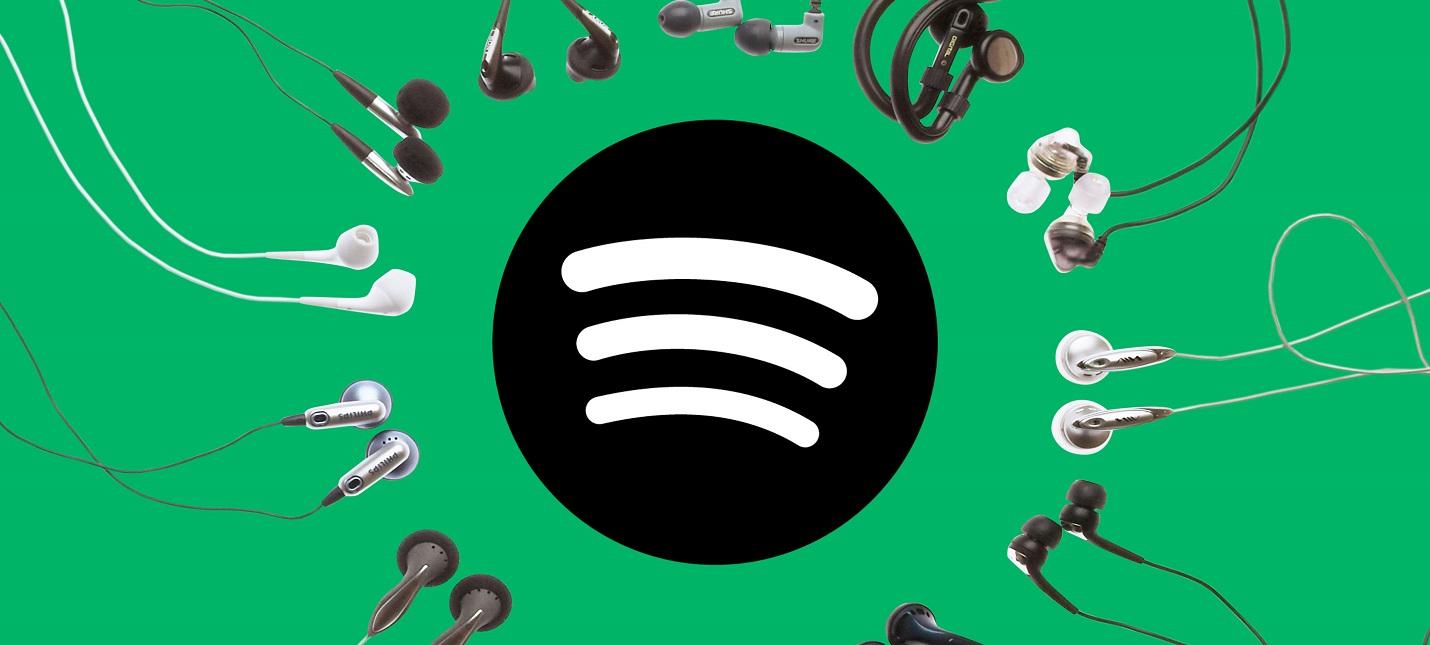Spotify обвинил Apple в недобросовестной конкуренции из-за подписки Apple One