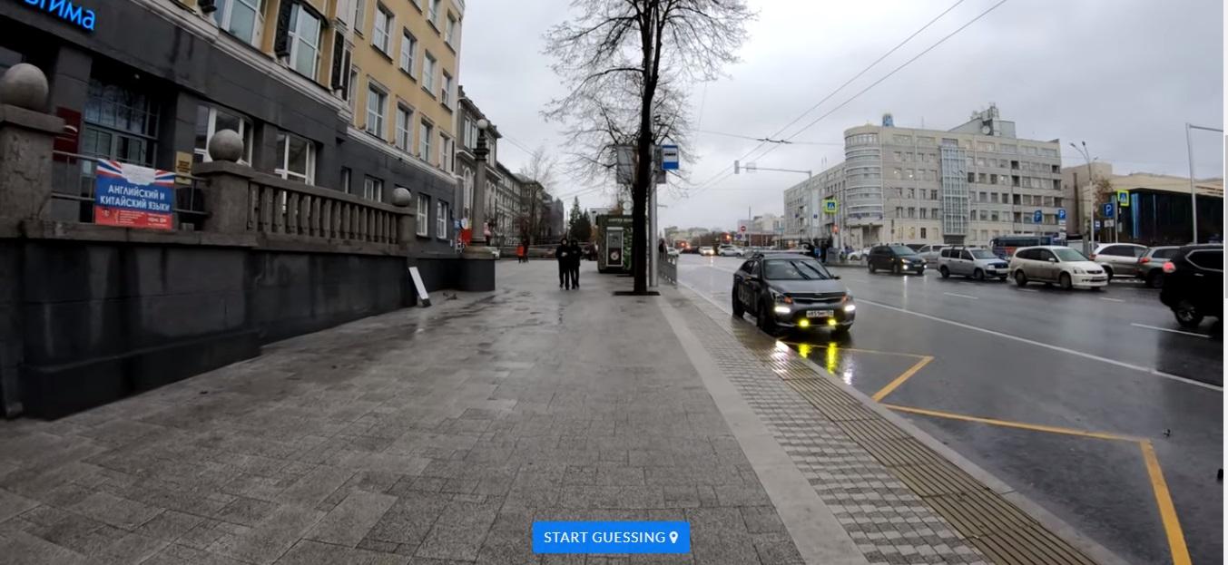 Виртуальное путешествие по миру в бесплатной браузерной игре City Guesser