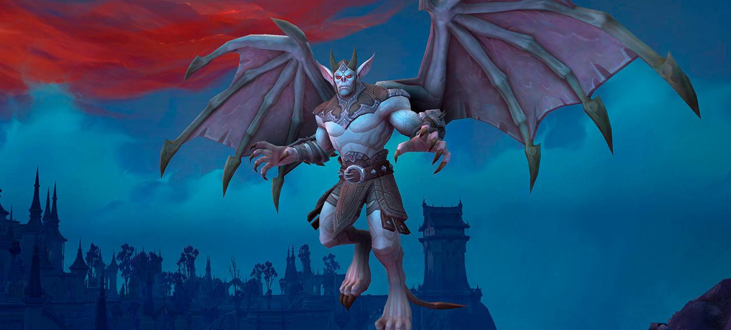 Пре-патч World of Warcraft Shadowlands доступен для предзагрузки