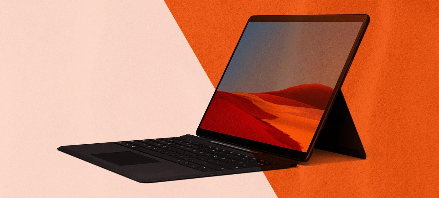 Microsoft готовит обновленный планшет Surface Pro X с процессором SQ2