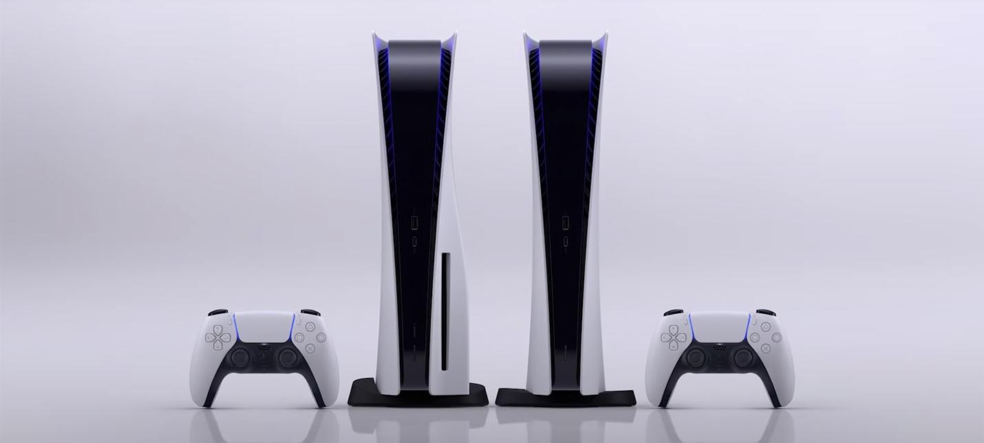 Официально PS5 стоит 500 за версию с приводом, 400 за цифровую  релиз 12 ноября
