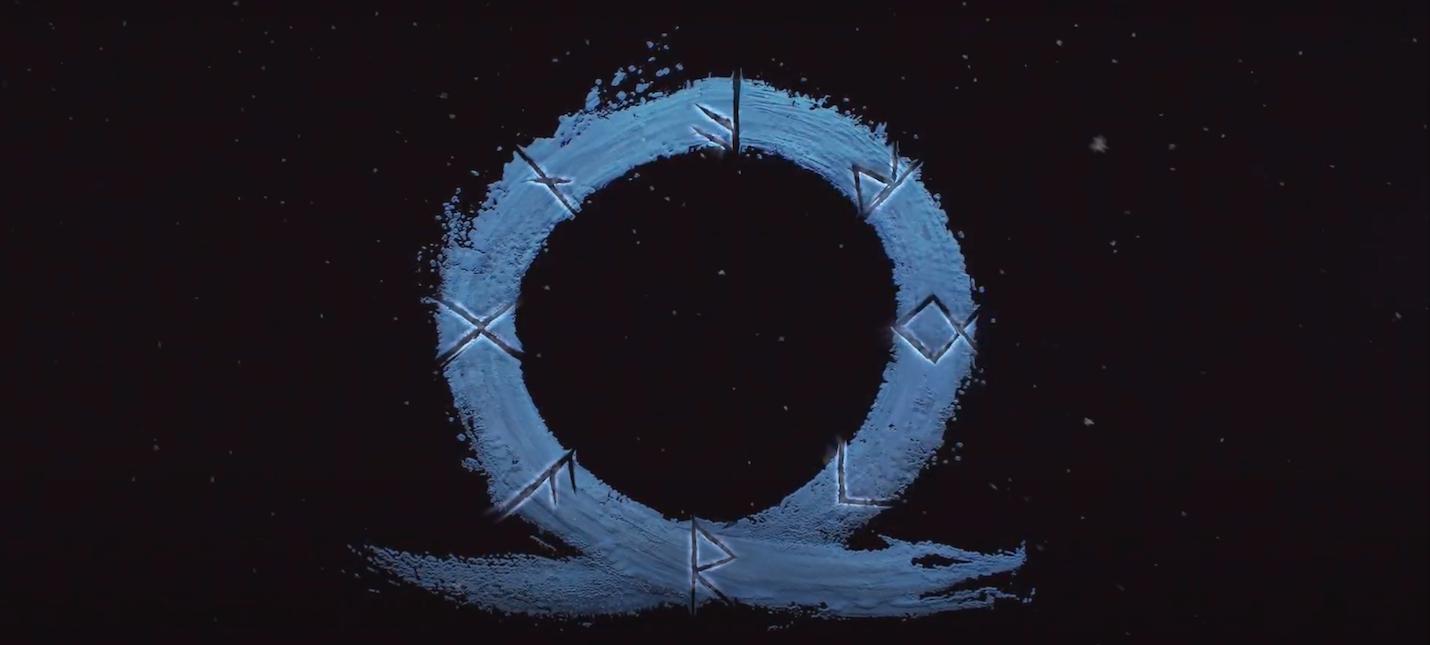 Первый тизер God of War 2  релиз в 2021
