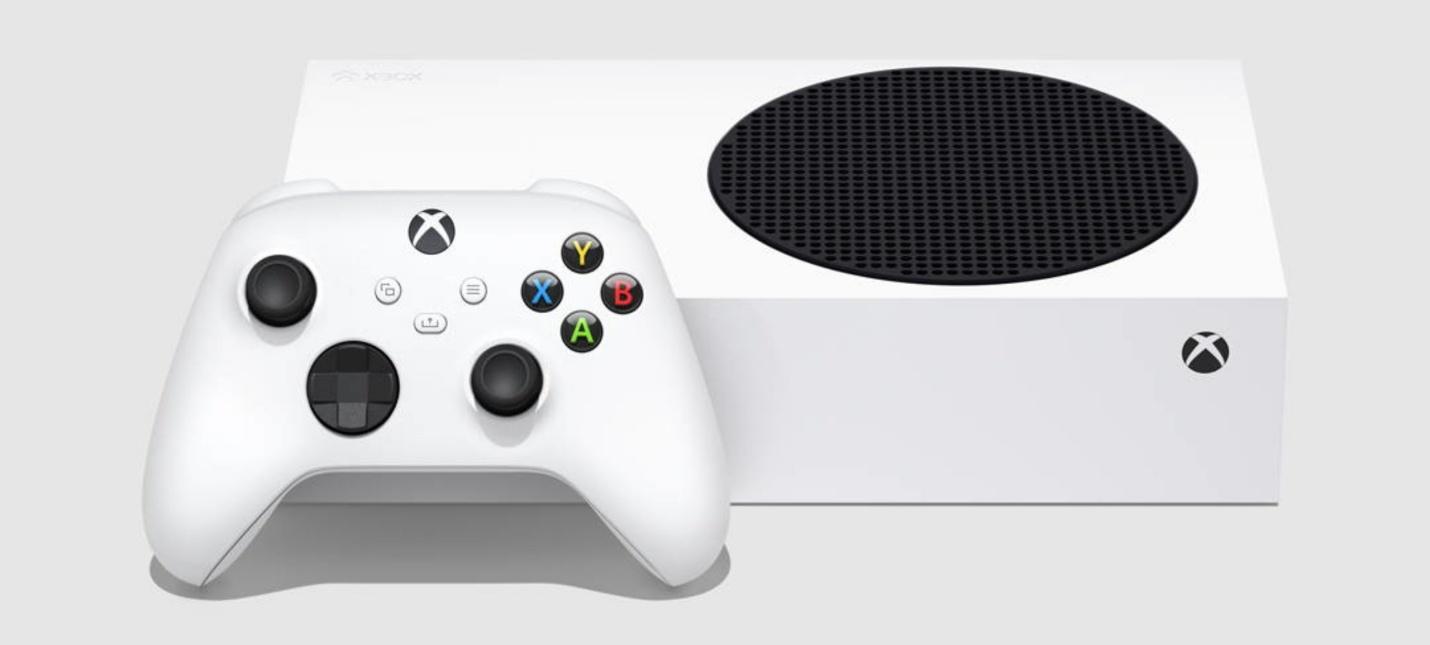 Игры на Xbox Series S будет весить на 30 меньше чем на Series X
