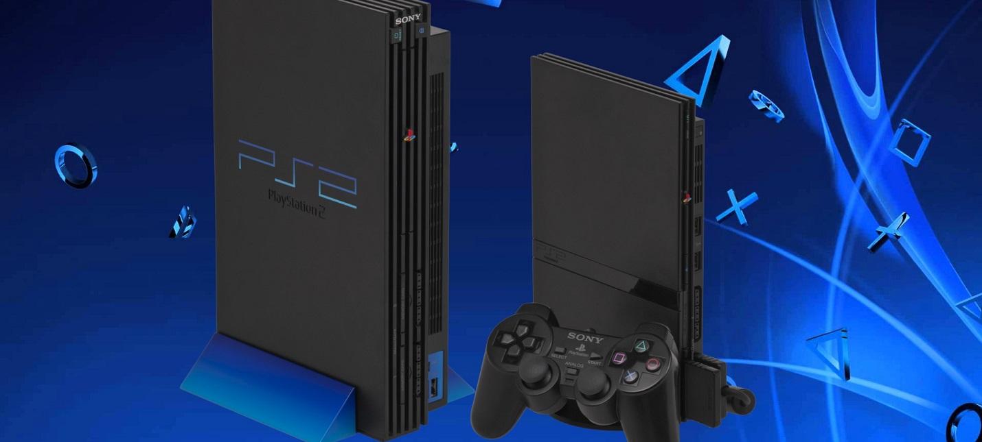 Официально PS5 не поддерживает обратную совместимость с PS, PS2 и PS3