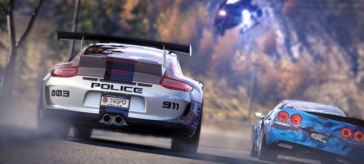Ремастер Need for Speed Hot Pursuit для PS4 получил рейтинг в Южной Корее