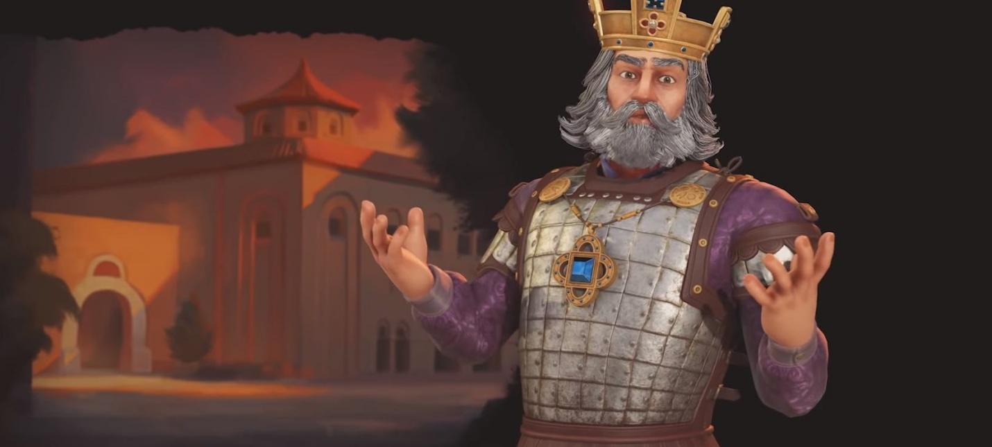 Новый геймплей Civilization 6 посвящен Византийской империи