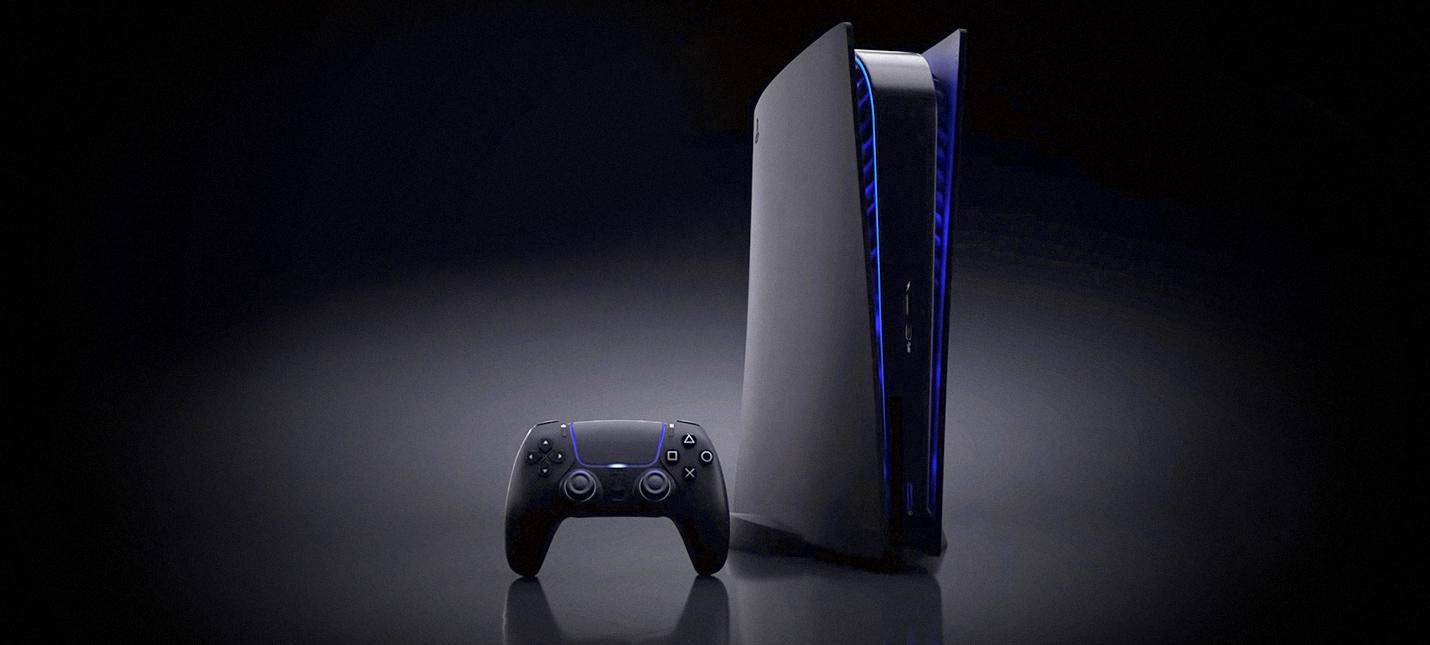 СМИ В первой партии PS5 консолей без привода намного меньше, чем стандартных