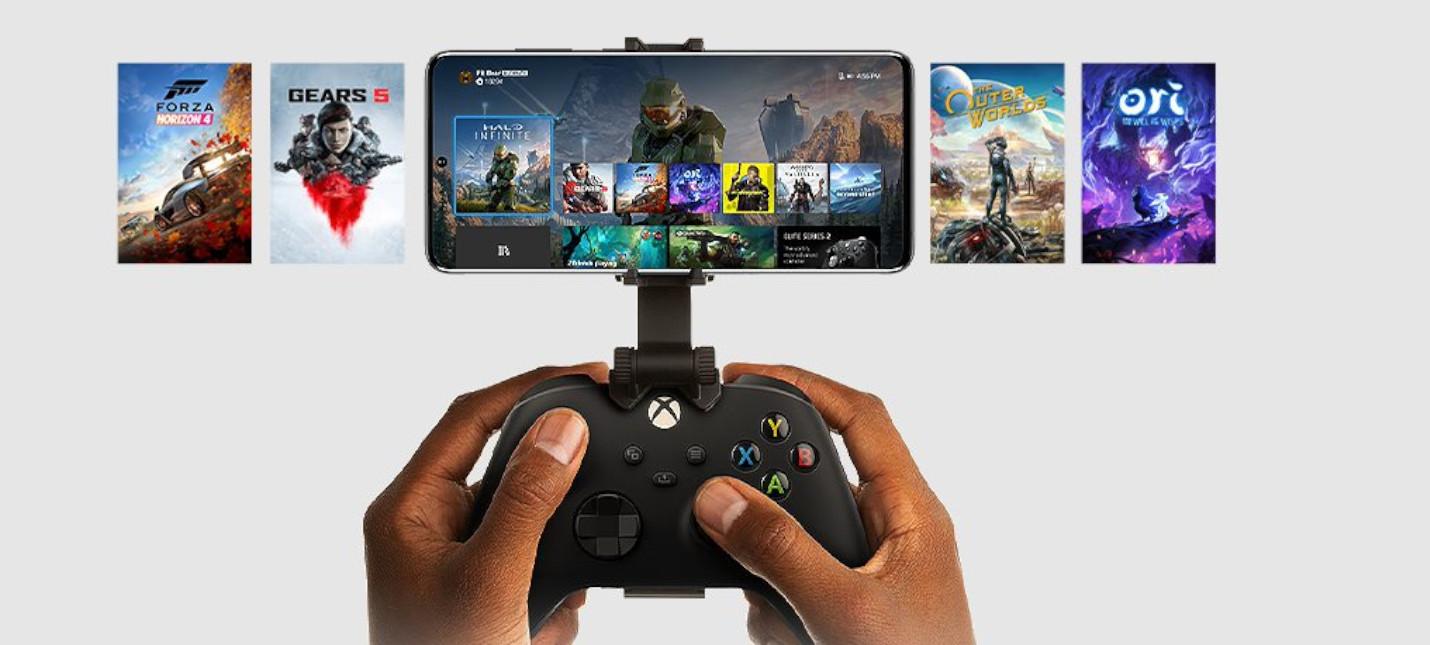 Вышла бета-верcия нового мобильного приложения Xbox