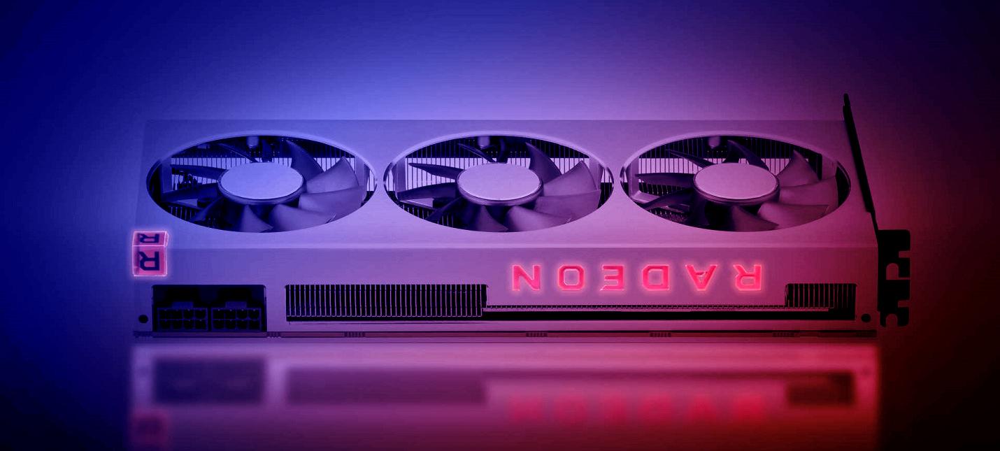 Слух Видеокарты AMD RX 6000 будут доступны в вариантах на 12 и 16 ГБ