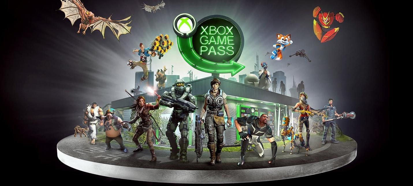 Количество пользователей Xbox Game Pass превысило 15 миллионов