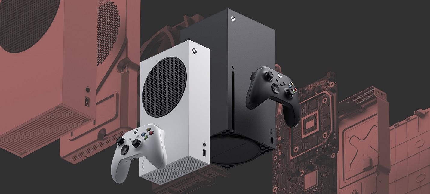 Microsoft рассказала, как создавался дизайн Xbox Series X и Series S