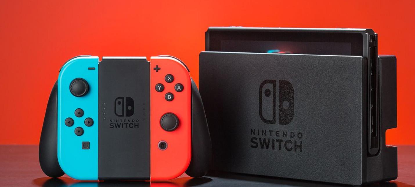 На Mediamarkt нашли упоминание Nintendo Switch Pro