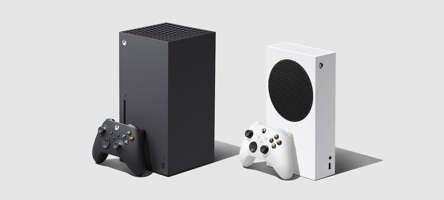 Фил Спенсер: Xbox Series S рассчитана на более массовую аудиторию
