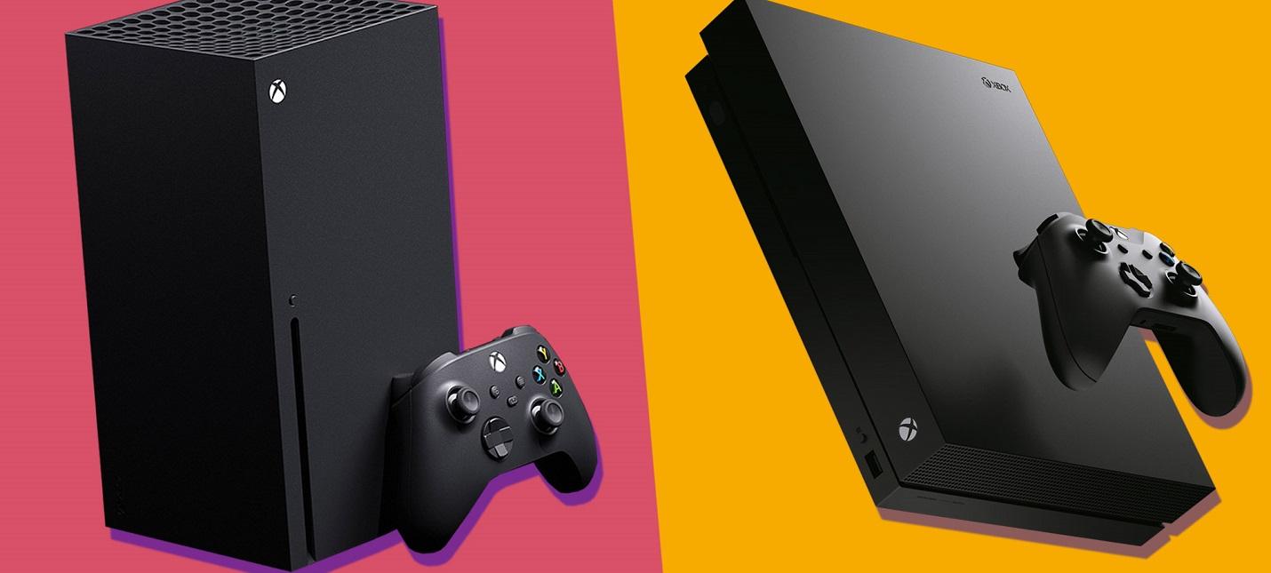 Пользователи по ошибке покупают Xbox One X вместо Xbox Series X