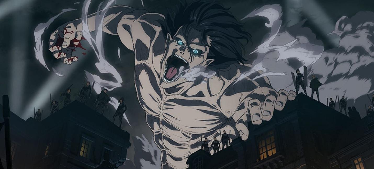 Последний сезон аниме Атака титанов выйдет 7 декабря