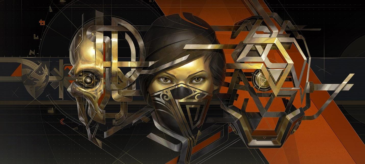 Arkane ищет сотрудников для неанонсированной AAA-игры с онлайн-элементами