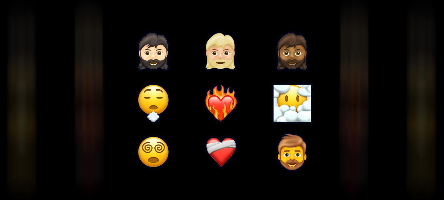 Бородатые женщины, сердце в огне и подглядывающий в бане — это не фильм Дени Вильнева, а новые эмодзи