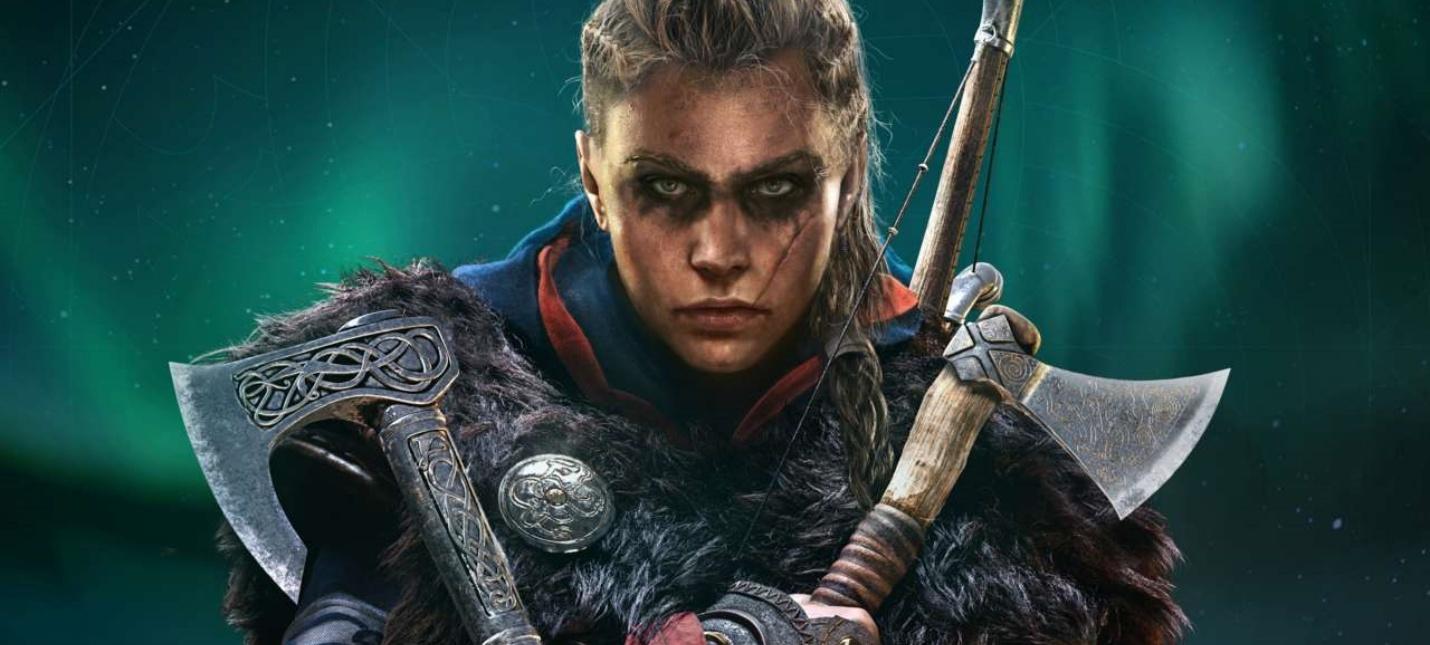 Ubisoft извинилась за отсутствие женских героев в ролике по Assassins Creed