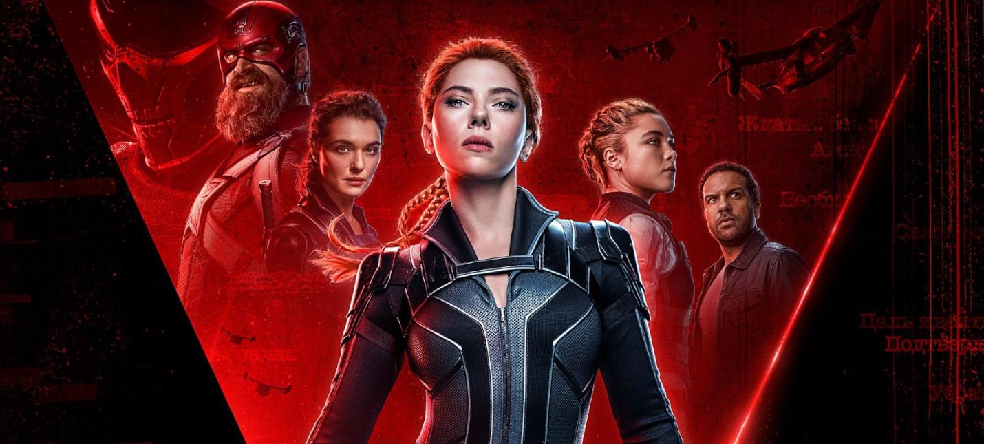 Disney назвала новые даты премьер своих фильмов  Черная вдова ушла на май 2021 года