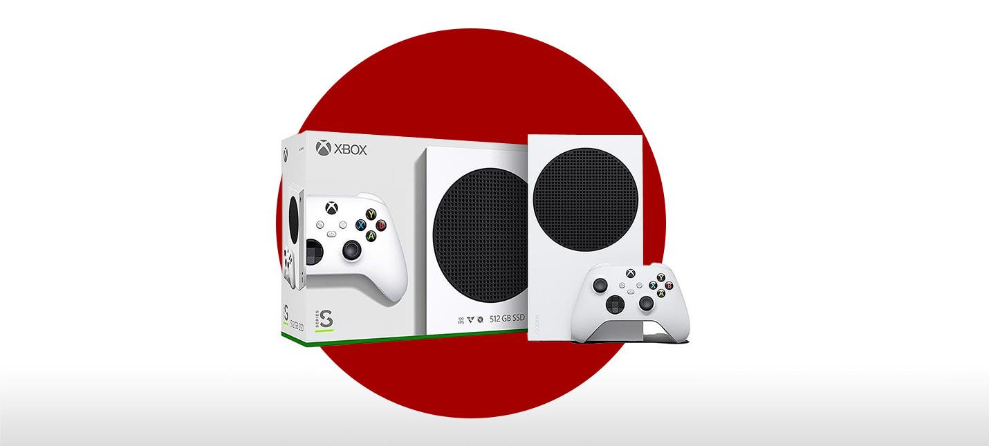 В Японии снизили цену на Xbox Series S