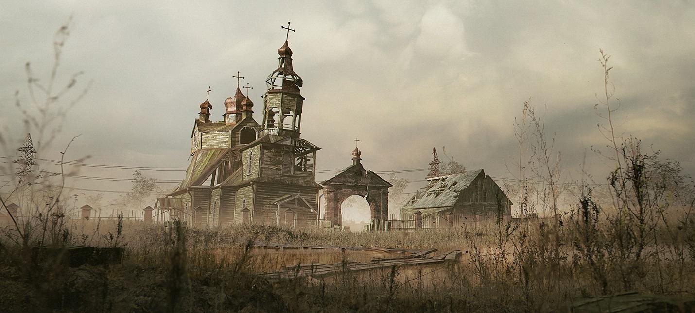 Разработчики S.T.A.L.K.E.R. 2 опубликовали два арта с церковью на болотах