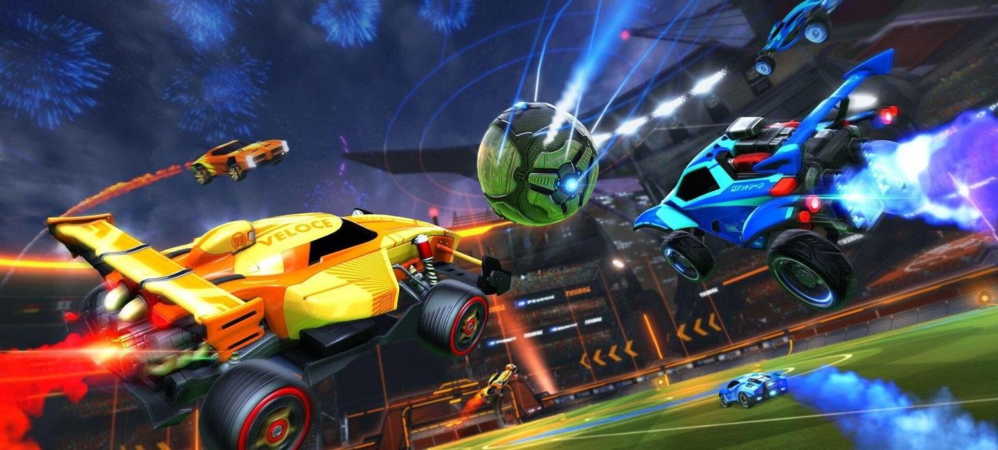 Rocket League достигла онлайна в миллион игроков