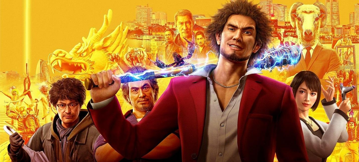 Слух: 27 сентября состоится премьера новой игры серии Yakuza