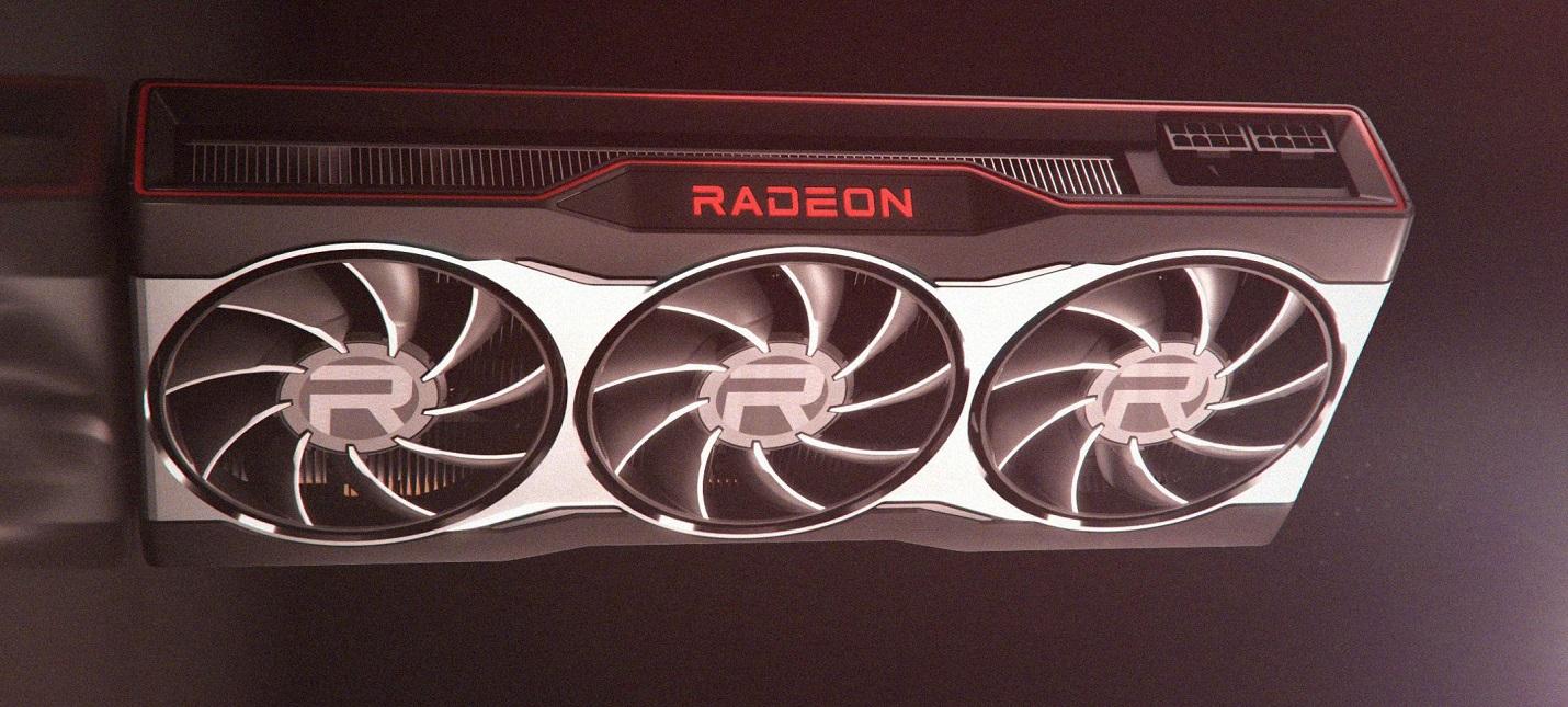 Слух: Характеристики AMD RX 6000 указывают на высокие частоты GPU