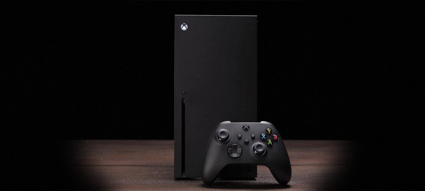 Первые впечатления от Xbox Series X  быстрая, мощная и тихая