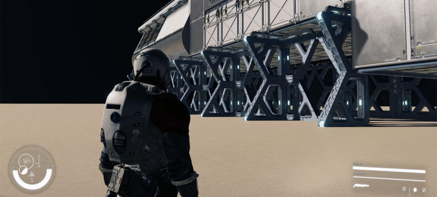 Еще один скриншот ранней версии Starfield  новой игры Bethesda